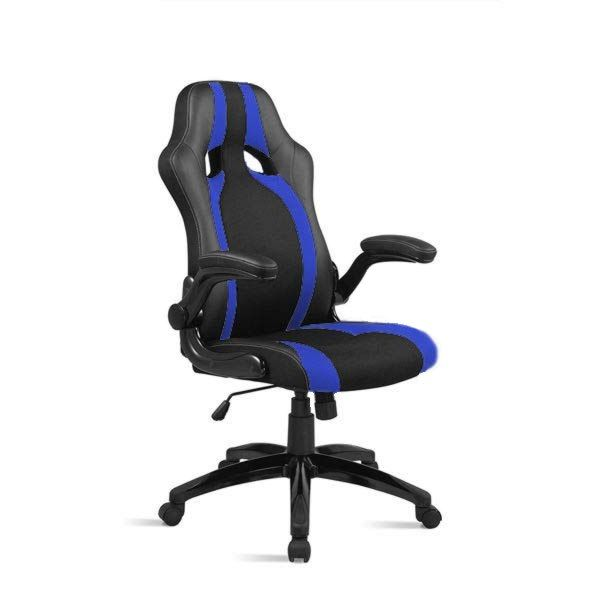 Silla gaming UP Limited